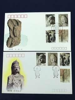 China Stamp- 1993-13 A/B FDC
