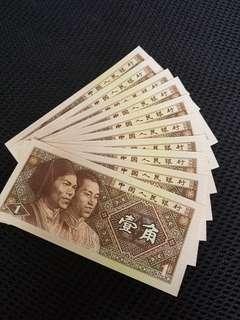 中國壹角紙幣每張