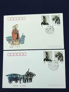 China Stamp- 1990 T151 A/B FDC