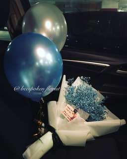 SURPRISED DELIVERY-Baby' breath bouquet+ Helium gas balloon
