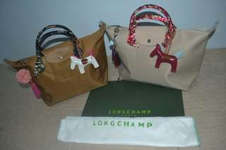 Bronze Longchamp
