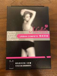 瑪莉菲絲 Double X牛仔肚 強效收納塑身衣 (黑)三件一組