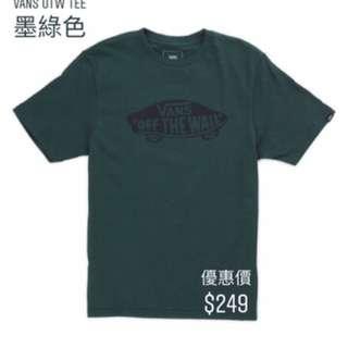 Vans OTW Tshirt