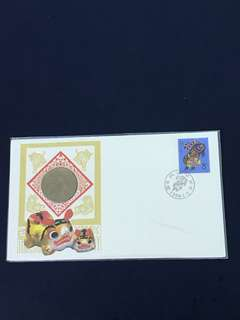 China Stamp- 1986 T107 medal cover