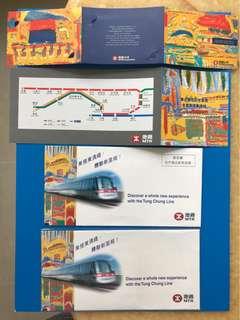 MTR 地鐵紀念車票 一對两套[寄贈封]