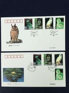 China Stamp- 1995-5 A/B FDC