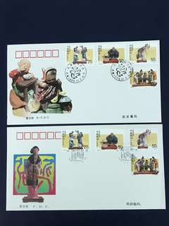 China Stamp- 1996-30 A/B FDC