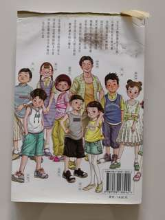 Chinese story book 非常女生