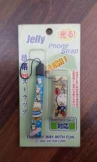 Sanrio Ahiru No Pekkle Phone Strap
