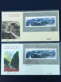 China Stamp- 1994-18 Miniature Sheet A/B FDC