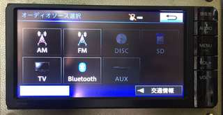 Import Japan monitor BT CD MP3 Player Toyota Size