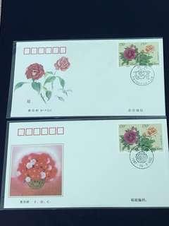 China Stamp- 1997-17 A/B FDC