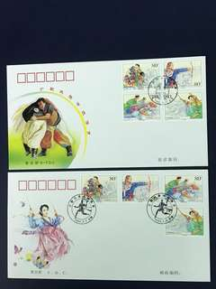 China Stamp- 2003-16 A/B FDC