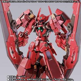 Pre-order: Metal Build Gundam Avalung Astraea Type F Add-on parts