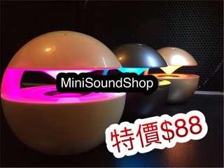LED Light 藍牙太空喇叭$188