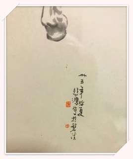 徐悲鸿🐎 复制品