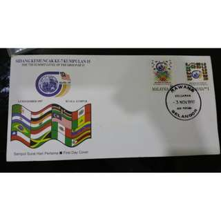 First Day Cover - The 7 Summit Level Of the Group of 15