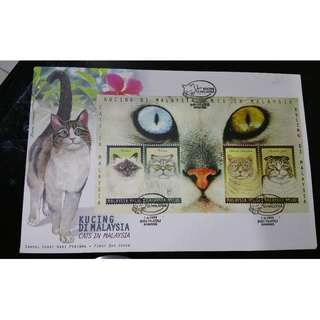 First Day Cover - Cat In Malysia x 2