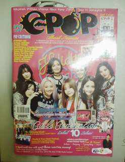 Epop Malay version ( Girls' Generation edition )