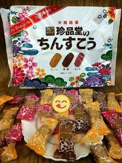 🚚 😱沖繩燒果子