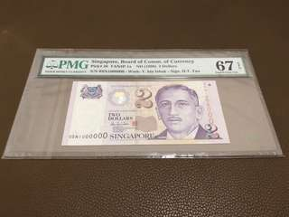 0SN 1000000 Singapore $2 Portrait with Million Serial Number (PMG 67EPQ)