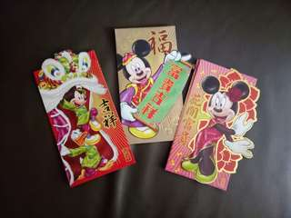 Collectable Micky mouse red packet