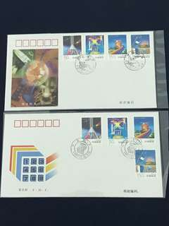 China Stamp- 1997-24 A/B FDC