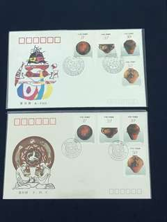 China Stamp- 1990 T149 A/B FDC