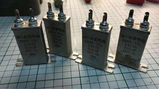 NOS Oil Capacitor