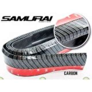 Samurai Rubber Lips CARBON LOOK