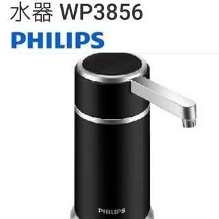 飛利浦超濾櫥上型淨水器WP3856