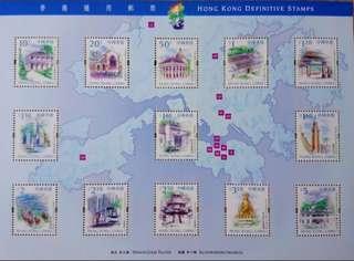 香港通用郵票小全張1999(低面額)