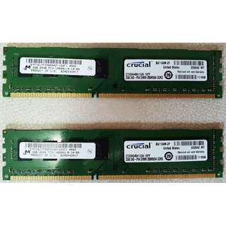 Crucial 4GB Kit (2GBx2) DDR3 1333 MT/s (PC3-10600) 240-Pin Desktop Memory RAM