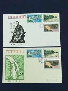 China Stamp- 1991 T156 A/B FDC