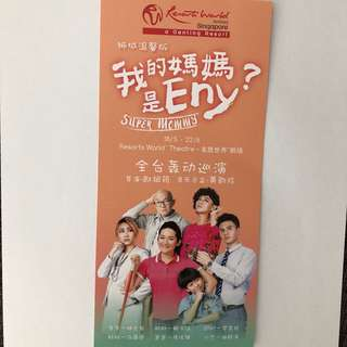 Super Mommy musical ticket