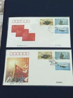 China Stamp- 1997-12 A/B FDC