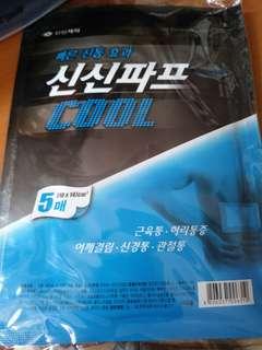 Korea medicated plaster 신신파프 HOT/ COLD