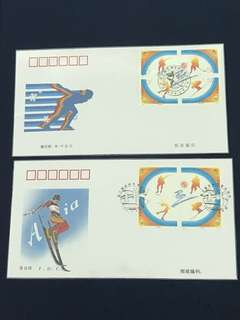 China Stamp-1996-2 A/B FDC