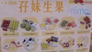 mimo生果食玩一盒{绝版}