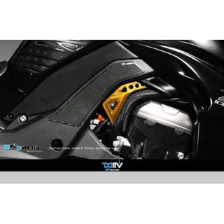 Z1000 14 Fuel Injection Cover