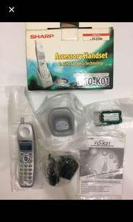 Sharp Cordless Handset FOR SALE