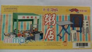 香港孖妹粥店配件4張圓櫈,2張枱