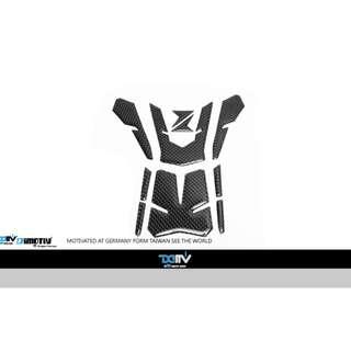 KAWASAKI Z1000 2014 Carbon Tank Protective Pad