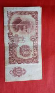 Bulgaria old currency