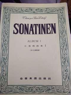 鋼琴書 Sonatinen 小奏鳴曲集