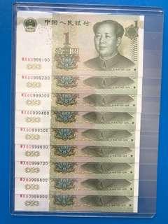 人民幣99版一元卷[同軌百位顺號] 九張