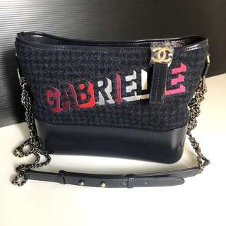 Authentic Chanel Gabriel Medium Bag