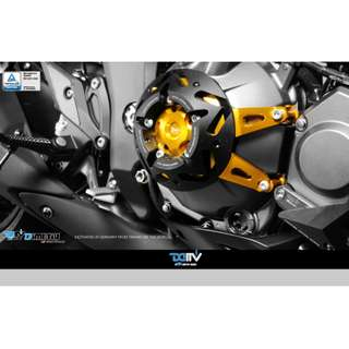 Z1000/sx 10-16 Engine Protective Cover