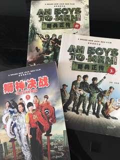 Chinese Comics - Ah boys to men & The Lion men