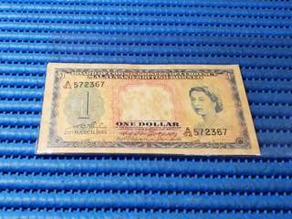 1953 Board of Commissioners of Currency Malaya and British Borneo $1 Note A/94 572367 Dollar Banknote Currency